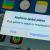 iOS: Memoria Piena o Archivio quasi pieno?