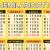 Calendario 2019 Gratis in PDF da Personalizzare