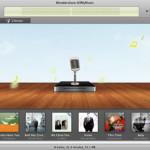 Registrare Musica Online