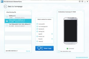 mt-icloud-to-android