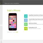 Esportare Musica da iPhone, iPad, iPod su iTunes o su PC/Mac