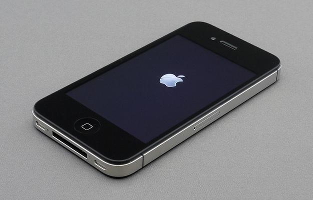 Iphone Con Logo Della Mela Che Lampeggia Ecco La Soluzione